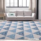 地毯 北歐簡約現代ins風格/幾何客廳臥室地毯/摩洛哥風美式復古地 Cocoa YTL