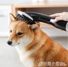 現貨速出 110V寵物吹風機狗狗吹毛吹乾神器專用吹水機大型小型犬大功率靜音貓咪 秋季新品