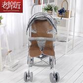 嬰兒手推車涼墊夏季通用-鍊色可選