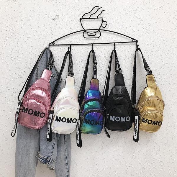 降價兩天 高級感包包洋氣女包2020新款時尚韓版斜挎小胸包女潮ins個性腰包