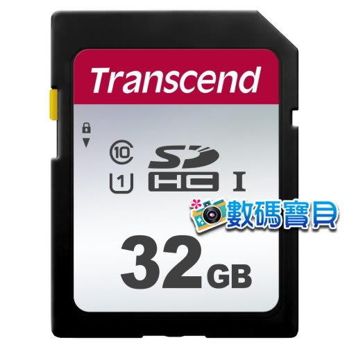 【免運費】 創見 Transcend 32GB SDHC Class 10 UHS-I 300S 記憶卡(95MB/s,TS32GSDC300S,5年保固) 32g
