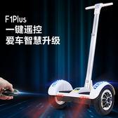 智慧電動扶杆雙輪代步車兩輪思維車越野自體感車xw