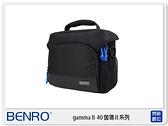 【分期0利率,免運費】BENRO 百諾 gammaⅡ 40 伽瑪Ⅱ系列 單肩 相機包 攝影包 (公司貨)