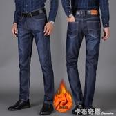 冬季加絨牛仔褲男秋冬款寬鬆直筒高腰黑色休閒長褲加厚男褲子大碼 卡布奇諾