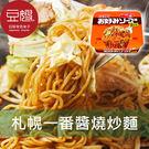 【豆嫂】日本泡麵 札幌一番大阪燒醬炒麵