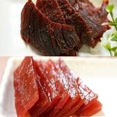 【南紡購物中心】【這一包】頂級牛/豬肉乾 超值10入(各5包)(附專用叉)