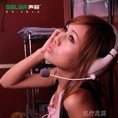 快速出貨 電腦耳機 Salar/聲籟 A566頭戴式台式電腦耳機電競游戲耳麥帶麥話筒重低音