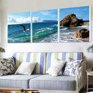 壁畫 沙發背景墻裝飾畫現代客廳大氣簡約壁...