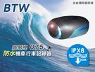 【北台灣防衛科技】*商檢:D33H33*...