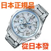 免運費 日本正規貨 CASIO卡西歐 OCEANUS 海神 OCW-G2000H-7AJF 太陽能GPS電波藍牙鈦合金高端男錶