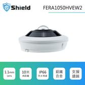 神盾安控 | R5C系列 FERA1050HVEW2 五百萬像素 魚眼攝影機 網路型監控攝影機| 支援ONVIF