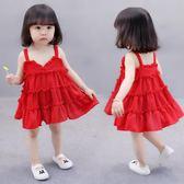 童裝女童洋裝夏裝韓版兒童吊帶裙1新款2寶寶3公主裙子4歲潮