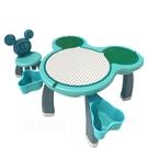 迪士尼兒童遊戲桌 (一桌一椅) 湖水綠