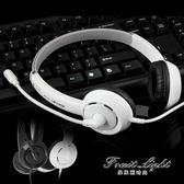 立體聲頭戴式耳機電腦耳麥帶線控麥克風  果果輕時尚