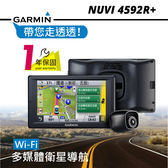 【Garmin】NUVI 4592R Plus(NUVI4592R+)Wi-Fi多媒體衛星導航 (一年保固) 車用產品