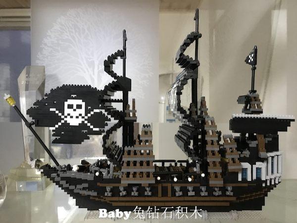 黑珍珠號海盜船小顆粒積木益智拼裝玩具模型【聚寶屋】
