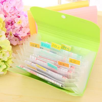 【全館5折】WaBao 創意收納糖果色風琴包 文件夾 =D06823=