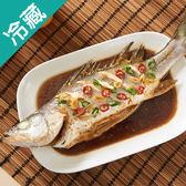 【台灣嚴選】七星鱸魚1尾(500~600g/尾)【愛買冷藏】