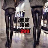 克妹Ke-Mei【AT48172】歐美辛辣龐克金屬拉鍊秒變長腿彈力皮質長褲