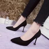 高跟鞋 女春2019新款韓版百搭黑色絨面淺口中跟小清新高跟鞋細跟工作單鞋 茱莉亞