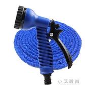 洗車水槍伸縮水管套裝家用高壓刷車工具用品 水搶沖車澆花神器 小艾時尚