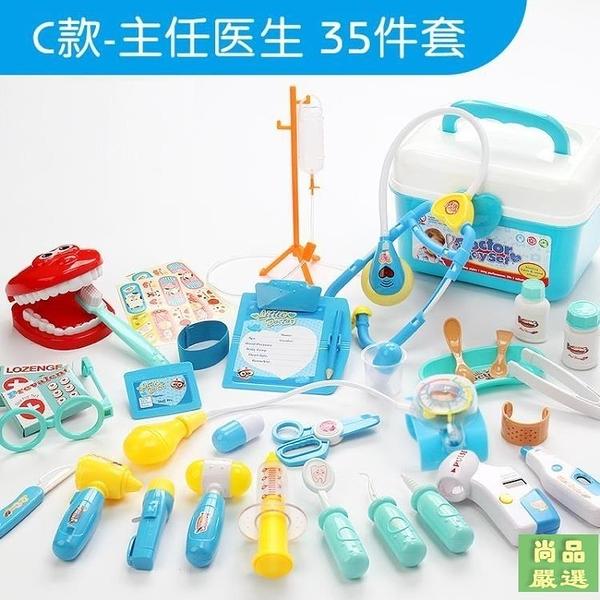 扮家家仿真小醫生玩具套裝工具護士男孩兒童過家家女孩