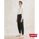 Levis 女款 復古寬袖工裝襯衫 / 寬鬆休閒版型 / 創新寒麻纖維