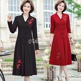 媽媽長袖連衣裙中年女40歲50闊太太刺繡時尚婚禮服裙子中老年裝 母親節特惠
