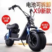 普哈雷電動車大輪胎60v滑板自行車兩輪踏板摩托車成人代步電瓶車 js9596『Pink領袖衣社』