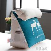 沙發靠墊抱枕大三角靠墊床頭靠墊辦公室腰靠背墊床上靠枕護頸枕 IGO