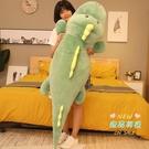 玩偶公仔 可愛恐龍毛絨玩具小公仔玩偶布娃娃大號抱枕陪你睡覺床上男女生款T 4色