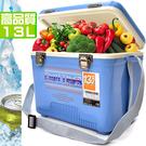 台灣製造13L冰桶13公升冰桶行動冰箱攜帶式冰桶釣魚冰桶保冰桶冰筒保冷桶保冰箱保冷箱冷藏箱