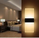 臥室床頭燈電視背景牆裝飾led壁燈 創意酒店過道燈 【館長推薦】 免運