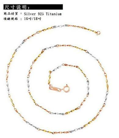 ╭☆ Silver shop ☆╯純銀 925 項鍊 鎖骨鍊 16吋40公分 單鍊 [ sn 017 ]