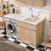 浴櫃 洗衣櫃陽台櫃子組合實木洗衣機伴侶浴室衛浴洗衣台帶搓衣板池 第六空間 igo