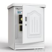 虎牌保險櫃家用小型隱形電子床頭櫃指紋保險箱辦公防盜入牆55cm高 雙十二全館免運