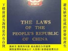 二手書博民逛書店The罕見laws of the Peoples Republi