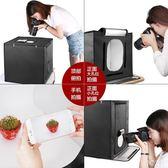 LED小型攝影棚40cm 拍照柔光箱拍攝道具迷你簡易燈箱 3C公社