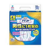 【日本大王】Attento超透氣加強防漏男性用尿片_4回吸收(28片/包)