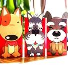 【培菓平價寵物網 】寵物創意狗》造型紅包...
