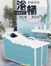 成人折疊浴桶嬰兒便捷式浴盆大人通用洗澡桶兒童塑膠桶家用 [快速出貨]