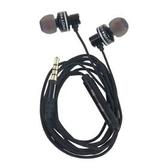 AM-61 專業鋁合金入耳式耳麥 耳機 黑色 藍色 金色 / AMAM-61 / AMAM-61-1 / AMAM-61-2