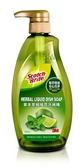 【3M】草本萊姆植萃洗碗精800mlX3瓶/組【艾保康】