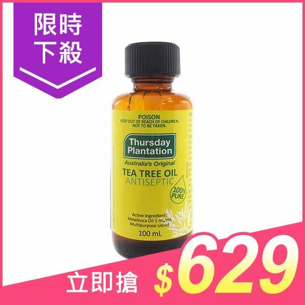 Thursday Plantation 澳洲星期四農莊 茶樹精油(100ml)【小三美日】原價$659
