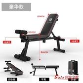 啞鈴凳 可折疊家用仰臥起坐運動器材健身椅子多功能飛鳥平板臥推凳T 2色