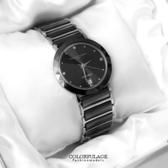 Valentino范倫鐵諾 獨特切割鏡面陶瓷手錶腕錶 超薄設計珍珠貝面【NE1386】單支價格