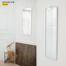 【JL精品工坊】高級感鋁框掛鏡30x90/掛鏡/立鏡/自拍鏡/桌鏡/壁鏡