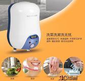 熱水器 Sacon/帥康 DSF-6.5W小廚寶儲水式6.5升L家用即熱式廚房熱水器 MKS免運