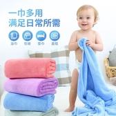 浴巾嬰兒浴巾新生兒童夏季比純棉紗布超柔吸水初生寶寶洗澡薄款毛巾被 衣間迷你屋