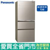 (1級能效)Panasonic國際610L三門玻璃冰箱NR-C619NHGS-N(翡翠金)含配送到府+標準安裝【愛買】